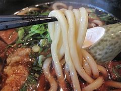 料理:肉肉うどん麺@元祖肉肉うどん・博多区店屋町
