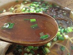 メニュー:醤油ラーメンスープ@ラーメン極み
