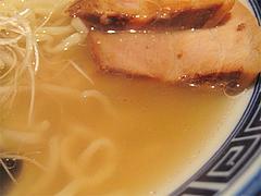 料理:塩レモンラーメンのスープ@中華そば行徳家・野間