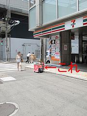 2外観:博多近代ビル@居酒屋kikura(キクラ)・博多駅