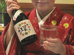 13料理:芋焼酎・環(かん)@居酒屋なごみ・八女の鮎と燻製料理の店・美野島