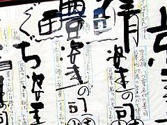 12メニュー:詳細@京寿司ランチ・祇園いづ重