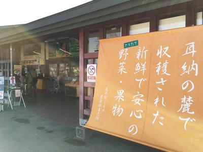 22道の駅久留米外観