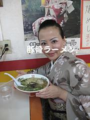 料理:ラーメン食べる@トクトクラーメン・吉塚