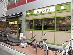 2外観@わっぱ定食堂・天神・今泉