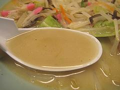 16ランチ:野菜たっぷりちゃんぽんスープ@長浜将軍・ラーメン・那珂川店