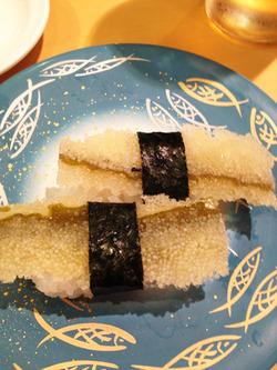 11子持ち昆布@唐戸市場寿司