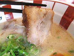 ランチ:ラーメンチャーシュー2枚@博多ラーメン麺王・名島店
