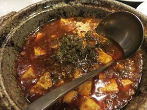 14料理12@青冥チンミン