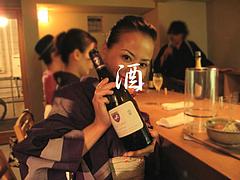 料理:葡萄酒@酒陶・築地・平尾