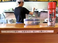 店内:ラーメンの薬味に一味唐辛子@ラーメン・らあめん坊主