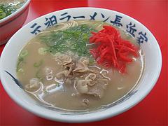 料理:ナシカタ@元祖ラーメン長浜家(ながはまけ)
