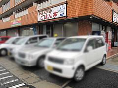 18外観:専用駐車場@ごはん亭・清水