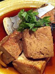 3ランチ:豆腐@海の味有福・サンセルコ