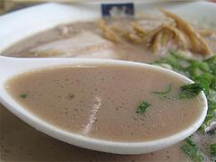 料理:ラーメンスープ@ラーメン魁龍(かいりゅう)博多本店