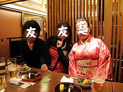7店内:記念写真@やぶ金・蕎麦・大名