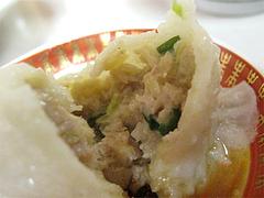 7ランチ:水餃子中身@中華料理・餃子李・薬院
