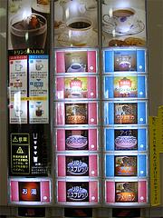 16店内:ソフトドリンク2@JAにじ・耳納の里・バイキングレストラン夢キッチン