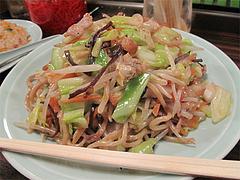 7ランチ:博多皿うどん@焼鳥パイレーツ・ジュジュ・天神今泉