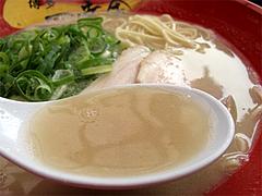 ランチ:ラーメンスープ@博多一幸舎・高砂屋台店