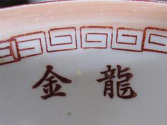 店内:金龍ちがい@金龍食堂・親富孝通り・天神