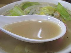 料理:チャンポンスープ@中華麺家・王福園・井尻
