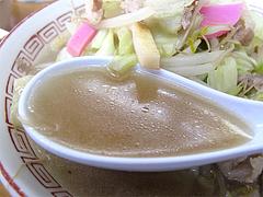 ランチ:ちゃんぽんスープ@中華料理・中国飯店・平和