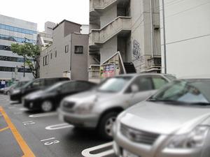 17駐車場40分100円@麺屋光喜