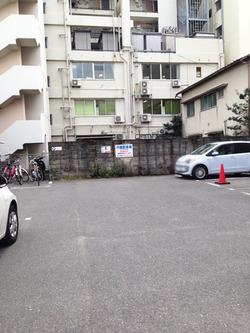 30駐車場@中国大明火鍋城
