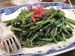 料理:青菜(空芯菜)の炒めもの@ベトナムカフェ&レストラン・ゴンゴン