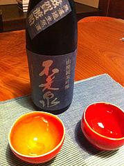 【不老泉】山廃純米吟醸・渡船・無濾過生原酒@上原酒造1