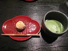 懐石:抹茶と菓子@日本料理・浄水茶寮・薬院
