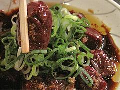 料理:レバ刺アップ@長浜屋台やまちゃん福岡天神店
