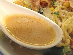 ランチ:たっぷり豚肉ちゃんぽんスープ@長崎ちゃんぽん・リンガーハット・福岡大名店
