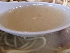 9ランチ:ラーメンスープ@博多六分儀ラーメン・西片江店