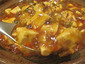15鍋焼き麻婆丼がん見@悠久上海