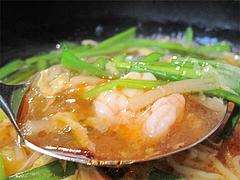 7ランチ:酸辣湯麺(スーラータンメン)具@中華・舞鶴麺飯店