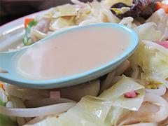 料理:海鮮チャンポンスープ@山ちゃん・ちゃんぽん