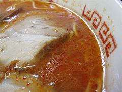 料理:激辛とんこつ赤ラーメンスープ@ラーメンぽんぽこ亭大橋店
