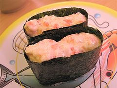 料理:サーモンクリームチーズ@かっぱ寿司・博多半道橋店