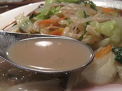ランチ:ちゃんぽんスープ@居酒屋ごっつぉ屋 マル吉(まる吉・○吉)・高砂