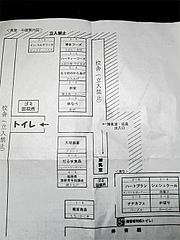 女子商マルシェ7@福岡女子商業高等学校