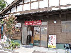 外観:入り口@綾部神社・中原
