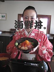 料理:海鮮丼食べる@博多煮込み・うみくま家・大手門