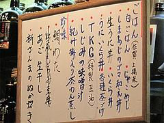 14メニュー:ご飯@食事処きむら(木村)・中洲・和食