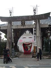 節分の櫛田神社2