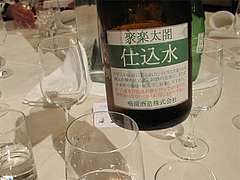 8佐賀酒ナイト@グラナダスイート・アクア博多・中州