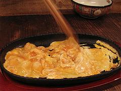 8バー:つまんでご卵・玉子ステーキスクランブル@ポコペンのペコポン・三角市場