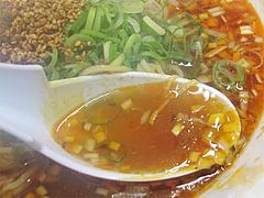 料理:サンラー麺スープ@大名ちんちん・赤坂