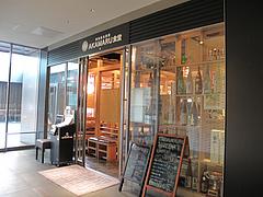 2外観@AKAMARU食堂・電気ビル・渡辺通